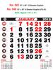R545 English ( Monthly Calendar 2018 Online Printing