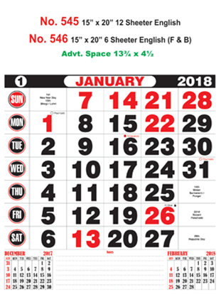 R545 English ( Monthly Calendar 2018 Online Printing
