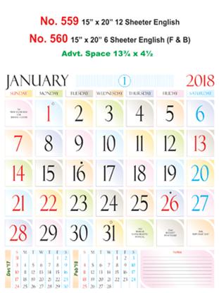 R559 English Monthly Calendar 2018 Online Printing