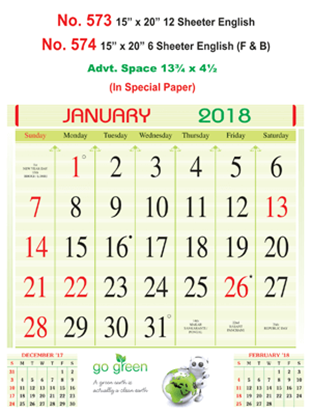 R573 English Monthly Calendar 2018 Online Printing