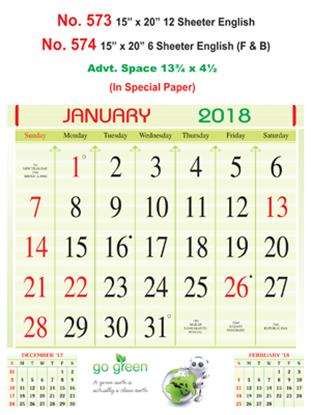 R573 English Monthly Calendar 2018 Online Printing