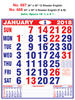 R668 English(F&B) Monthly Calendar 2018 Online Printing