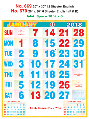 R670 English(F&B) Monthly Calendar 2018 Online Printing