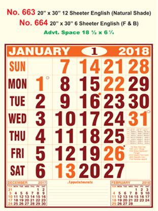 R663 English Monthly Calendar 2018 Online Printing