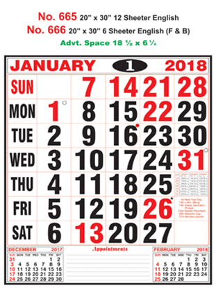 R665 English Monthly Calendar 2018 Online Printing