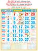 R683 Tamil  Monthly Calendar 2018 Online Printing