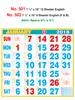 R501 English Monthly Calendar 2018