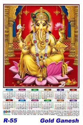 R-55 Gold Ganesh Polyfoam Calendar 2019