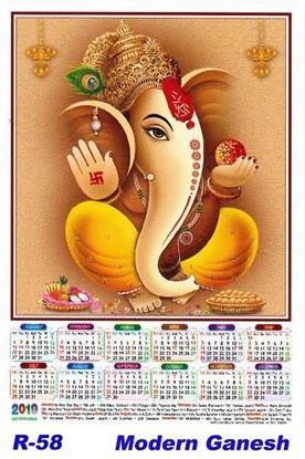 R-58 Modern Ganesh Polyfoam Calendar 2019