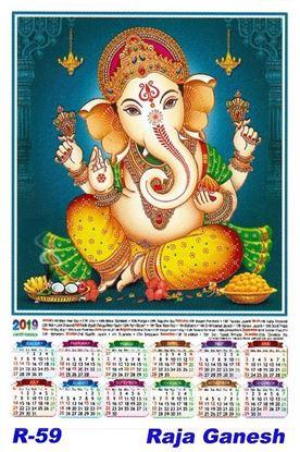 R-59 Raja Ganesh Polyfoam Calendar 2019