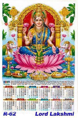 R-62 Lord  Lakshmi Polyfoam Calendar 2019