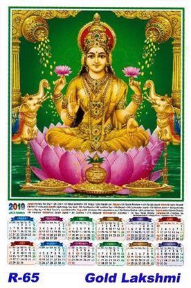 R-65 Gold Lakshmi  Polyfoam Calendar 2019