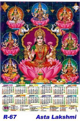 R-67 Asta Lakshmi  Polyfoam Calendar 2019