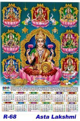 R-68 Asta Lakshmi  Polyfoam Calendar 2019