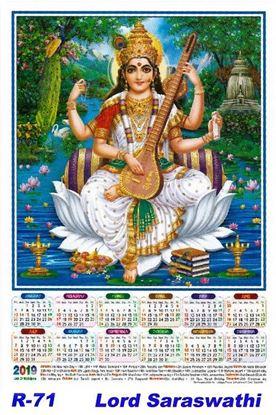 R-71Lord Saraswathi Polyfoam Calendar 2019