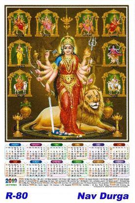 R-80 Nav Durga  Polyfoam Calendar 2019