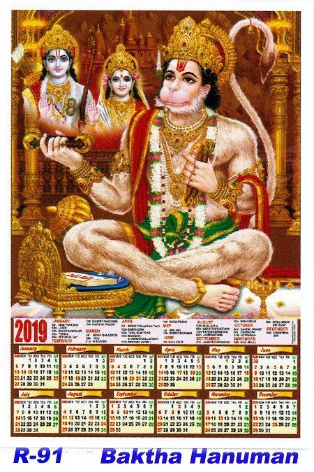 R-91 Baktha Hanuman Polyfoam Calendar 2019