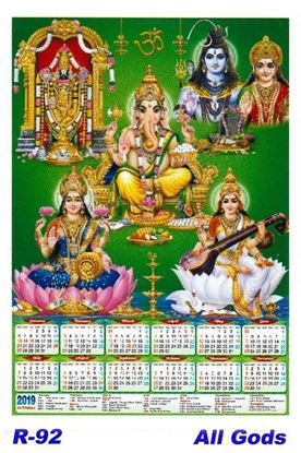 R-92 All Gods Polyfoam Calendar 2019