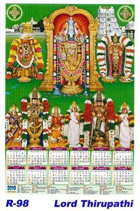 R-98 Lord Thirupathi Polyfoam Calendar 2019