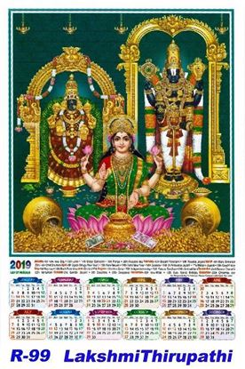 R-99 Lakshmi Thirupathi Polyfoam Calendar 2019