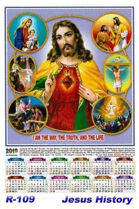 R-109 Jesus History Polyfoam Calendar 2019