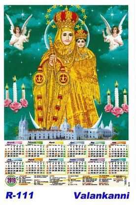 R-111 Valankanni  Polyfoam Calendar 2019