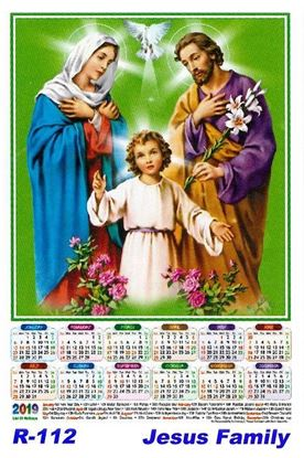 R-112 Jesus Family Polyfoam Calendar 2019