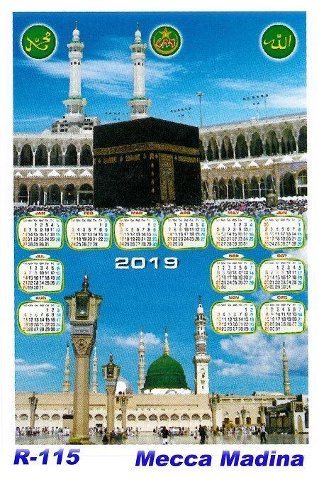 R-115 Mecca Madina Polyfoam Calendar 2019