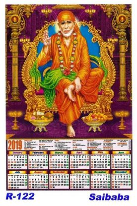 R-122 Saibaba  Polyfoam Calendar 2019