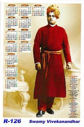 R-126 Swamy Vivekanandhar Polyfoam Calendar 2019
