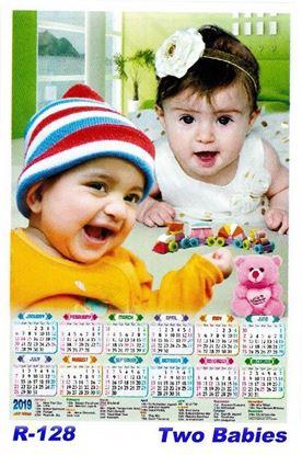 R-128 Two Babies Polyfoam Calendar 2019