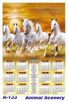 R-133 Animal Scenery Polyfoam Calendar 2019