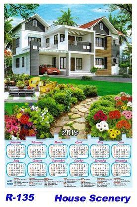 R-135 House Scenery Polyfoam Calendar 2019