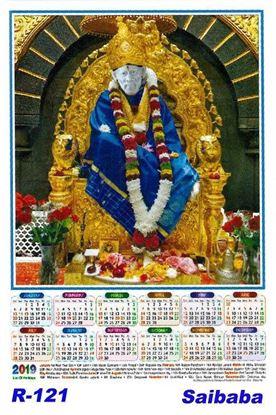 R-121 Saibaba Polyfoam Calendar 2019
