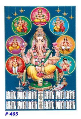 P465  Ganesh Polyfoam Calendar 2019