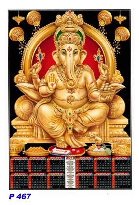 P467 Golden Ganesh Polyfoam Calendar 2019