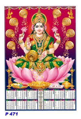 P471 Lord Lakshmi Polyfoam Calendar 2019