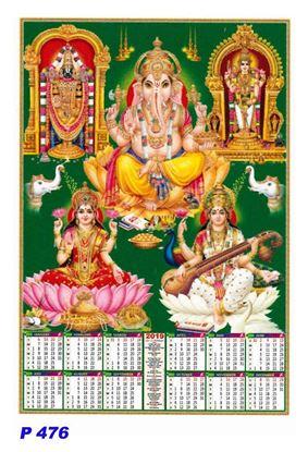 P476 All Gods Polyfoam Calendar 2019