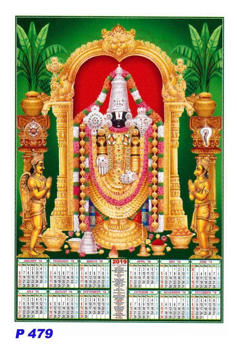 P479 Balaji Polyfoam Calendar 2019