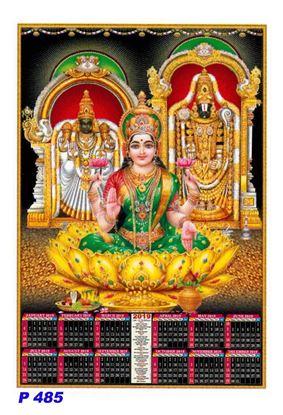 P485 Lakshmi Thirupathi Polyfoam Calendar 2019