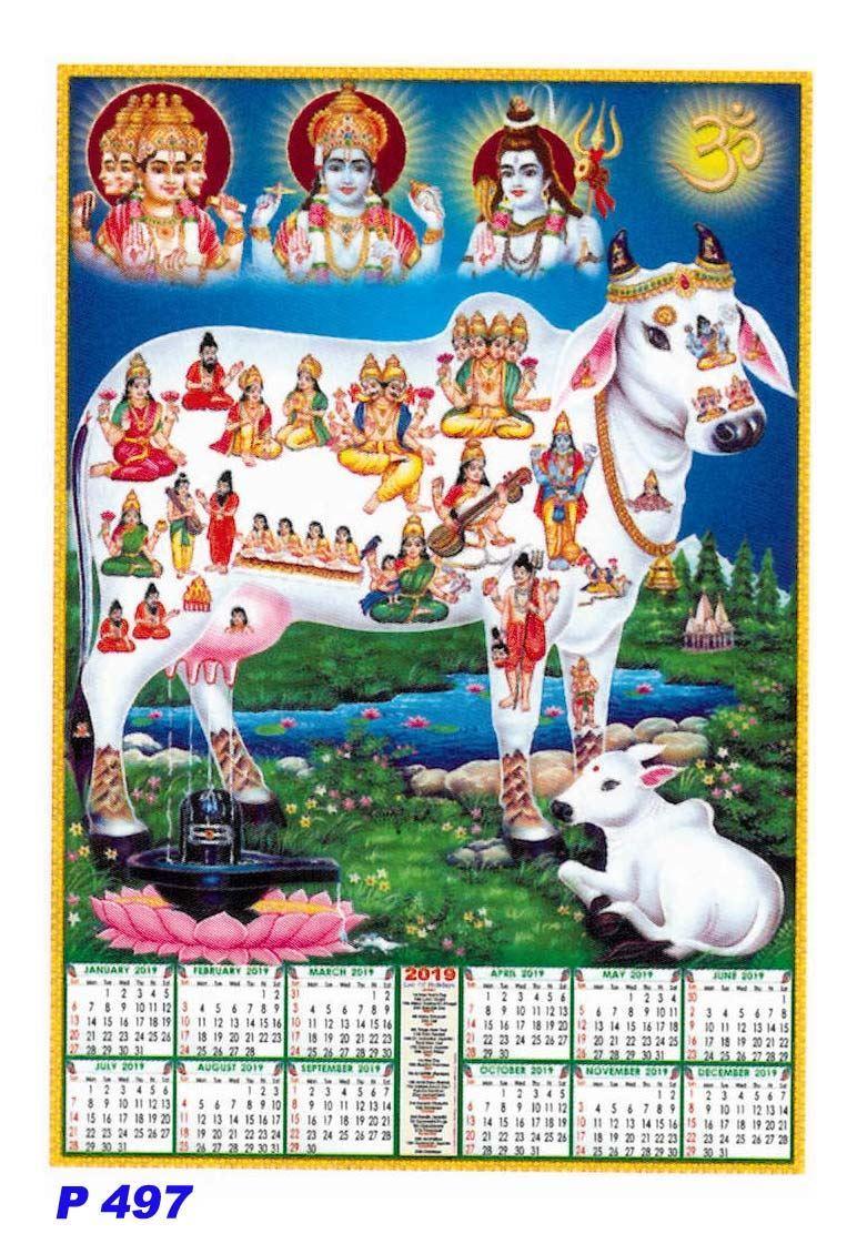 R497 Komatha polyfoam Calendar 2019