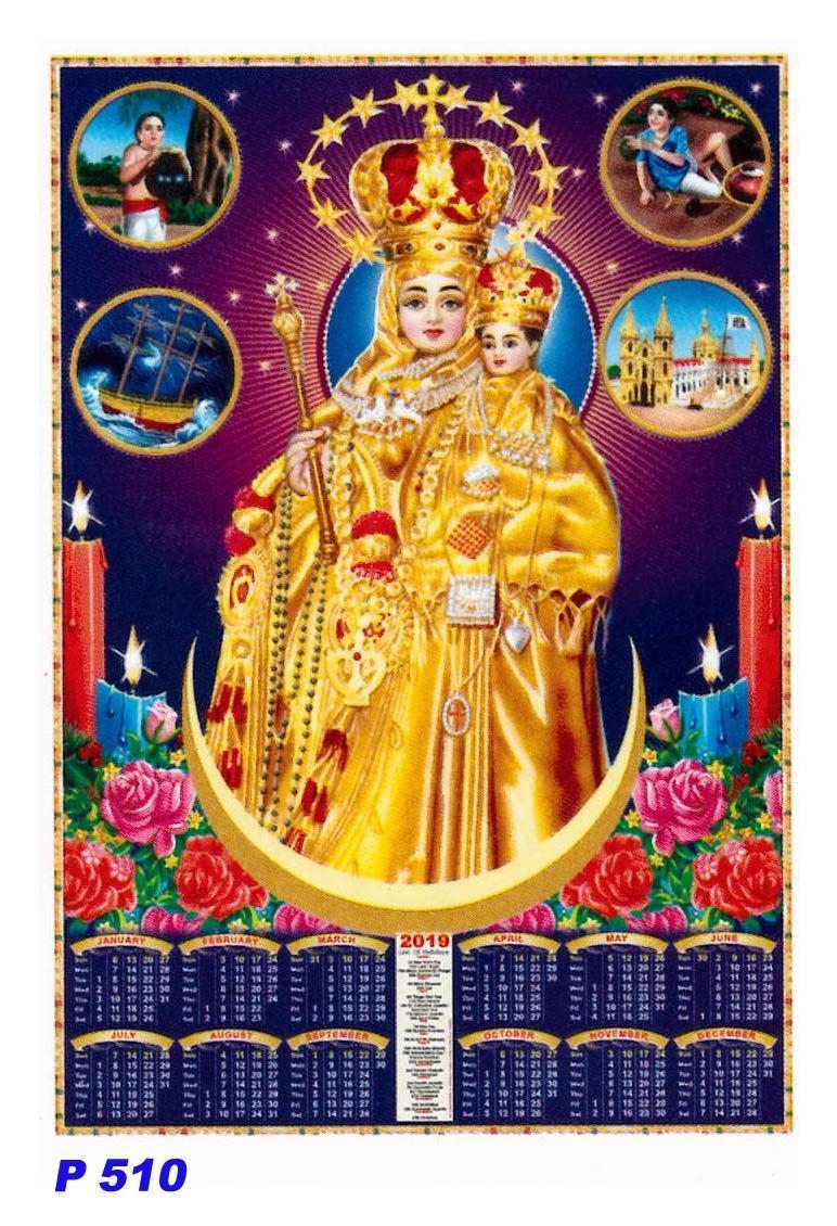 R510  Annai Velankanni Polyfoam Calendar 2019
