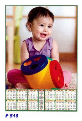 R516 Play Baby Polyfoam Calendar 2019