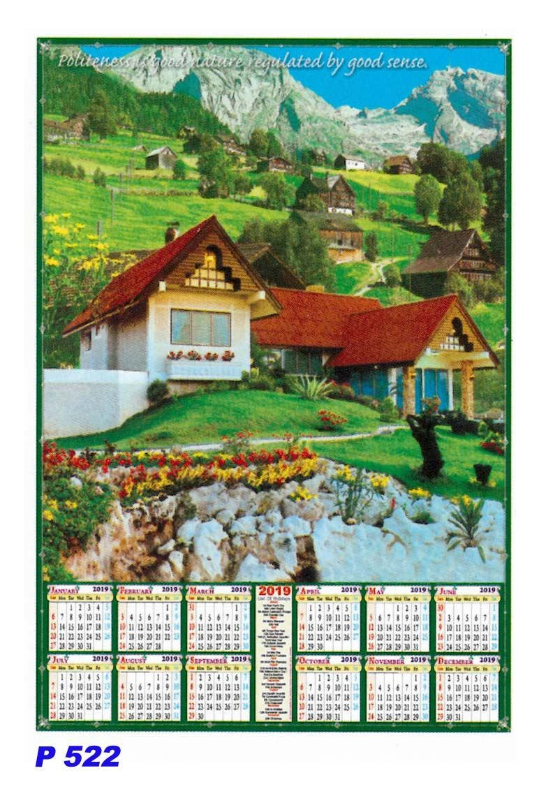 R522 House Scenery Polyfoam Calendar 2019