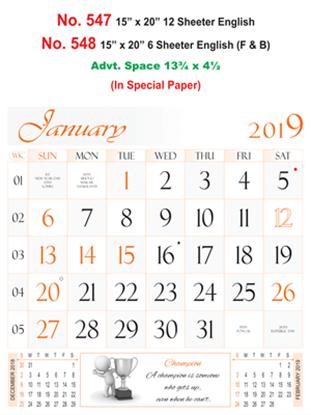 R547 English Monthly Calendar 2019 Online Printing