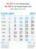 R551 English Monthly Calendar 2019 Online Printing