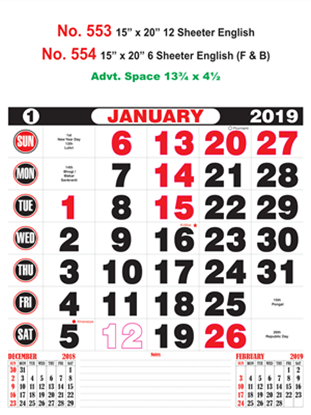 R553 English Monthly Calendar 2019 Online Printing