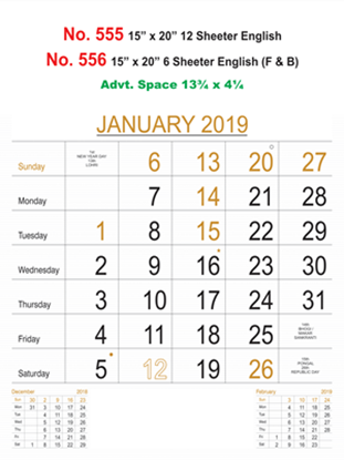 R555 English Monthly Calendar 2019 Online Printing