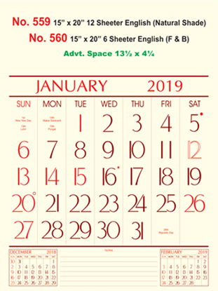 R559 English (Natural Shade) Monthly Calendar 2019 Online Printing