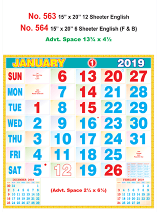 R563 English Monthly Calendar 2019 Online Printing